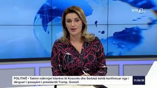 RTK3 Lajmet e orës 11:00 14.08.2020