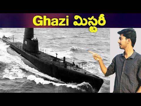Ghazi Mystery || True Story
