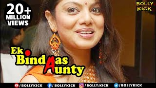 Ek Bindaas Aunty | Hindi Movies Full Movie | Swati Verma | Latest Bollywood Full Movies