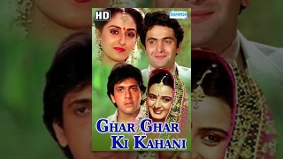 Ghar Ghar Ki Kahani {1988}(HD) - Hindi Full Movie - Rishi Kapoor - Jaya Prada - Govinda - 80's Hit