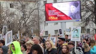 Мустай Карим 9 мая 2018 Проспект Октября