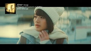 Aimer - Hanabiratachi no March '花びらたちのマーチ' (Music Video) -YouTube Edit-