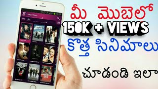 How to watch latest telugu movies 2017 full length movies|Download free online telugu movies