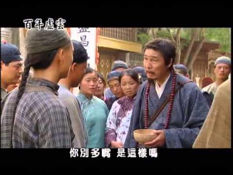 Trăm Năm Hư Vân Lão Hòa Thượng -9