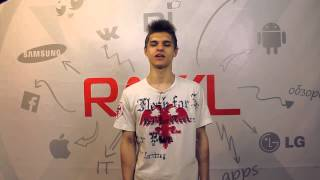 Отзыв о видео курсе Романа Винилова как вернуть бывшую