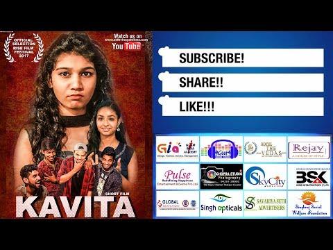 Kavita Short Movie