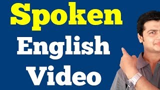 To be + verb (third form) Learn Grammar trick  simple way to learn Grammar.