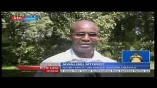 Binti adai kunajisiwa na mwalimu wake
