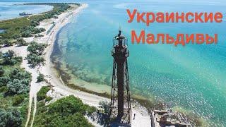 Мальдивы рыбалка на остров джарылгач украинские