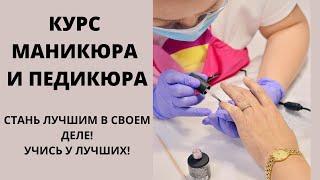 Элеонора Бродская