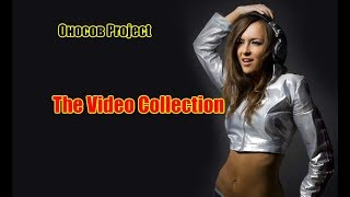 Oносов Project (Prokaznik ПРОЕКТ)   The Video Collection 2017-2018