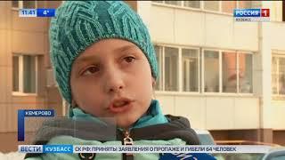 """Кемеровчанка отдала свою кофту девочке, выбежавшей из """"Зимней вишни"""" без верхней одежды"""