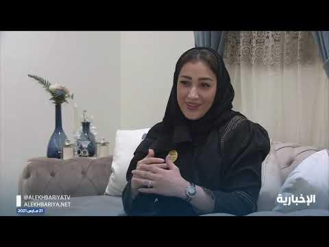 المملكة الأولى عربياً والـ 21 عالمياً في تقرير السعادة العالمي لعام 2021م
