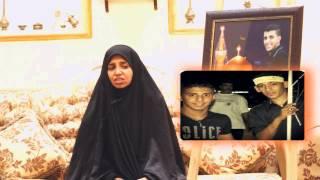 تحميل اغاني العمل الإنتاجي لأسد المقاومة الشهيد علي فيصل في ذكرى أربعينيته MP3
