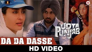 Da Da Dasse - Song Video - Udta Punjab