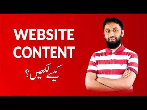 What is Web Content? How to become English Content Writer ...