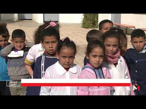 العرب اليوم - شاهد: لجنة التعليم والثقافة بالبرلمان المغربي تُصادق على قانون منظومة التربية بالأغلبية