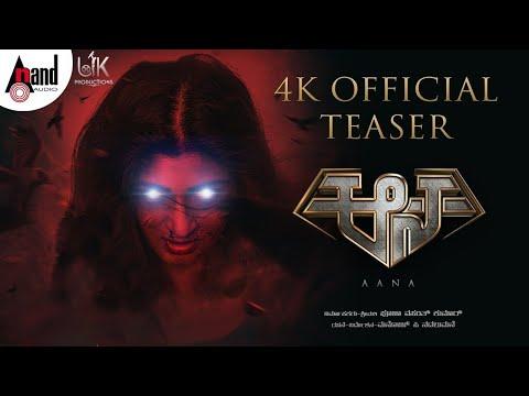Aana Kannada 4K Teaser