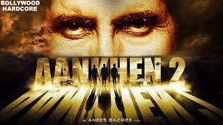 مازيكا Aankhen 2 Movie 2016 Grand Muhurat Launch | Amitabh Bachchan Arshad Warsi تحميل MP3