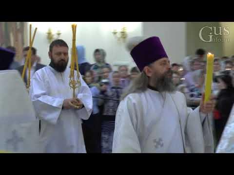Католический-православный храм для детей