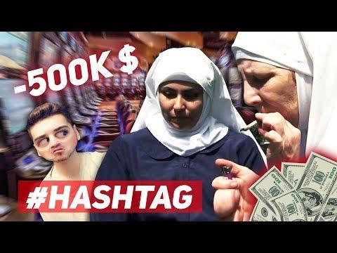 Ako sa podarilo mníškam minúť 500 000$ │ HASHTAG #9