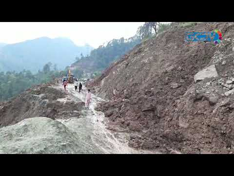 Landslides block Srinagar-Jammu national highway for 2nd straight day
