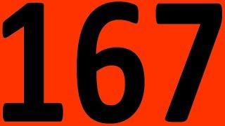 ИТОГОВАЯ КОНТРОЛЬНАЯ 167 АНГЛИЙСКИЙ ЯЗЫК ЧАСТЬ 2 ПРАКТИЧЕСКАЯ ГРАММАТИКА  УРОКИ АНГЛИЙСКОГО ЯЗЫКА