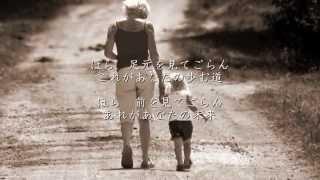 未来へ - Kiroro(キロロ)