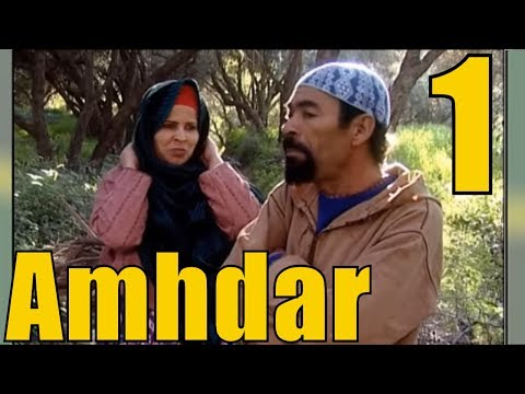 Amhdar vol 1