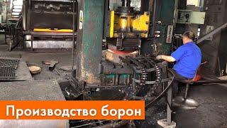 Производство Борон   Китайский завод по изготовлению навесного оборудования