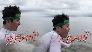 """도인' 장현성, 나홀로 온천욕 즐기다 """"앗! 뜨거워!"""" 폭소 @김병만의 정글의 법칙 218회 20160617"""