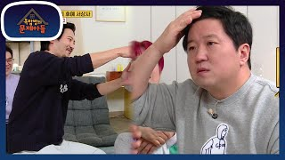 The Problems Of The Rooftop Room EP129