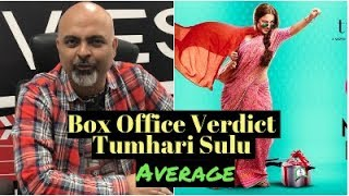Box Office Verdict || Tumhari Sulu || #Tutejatalks