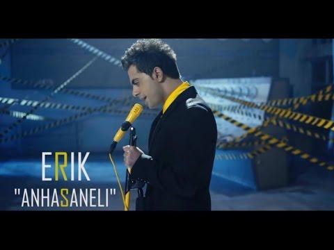 Erik - Anhasaneli