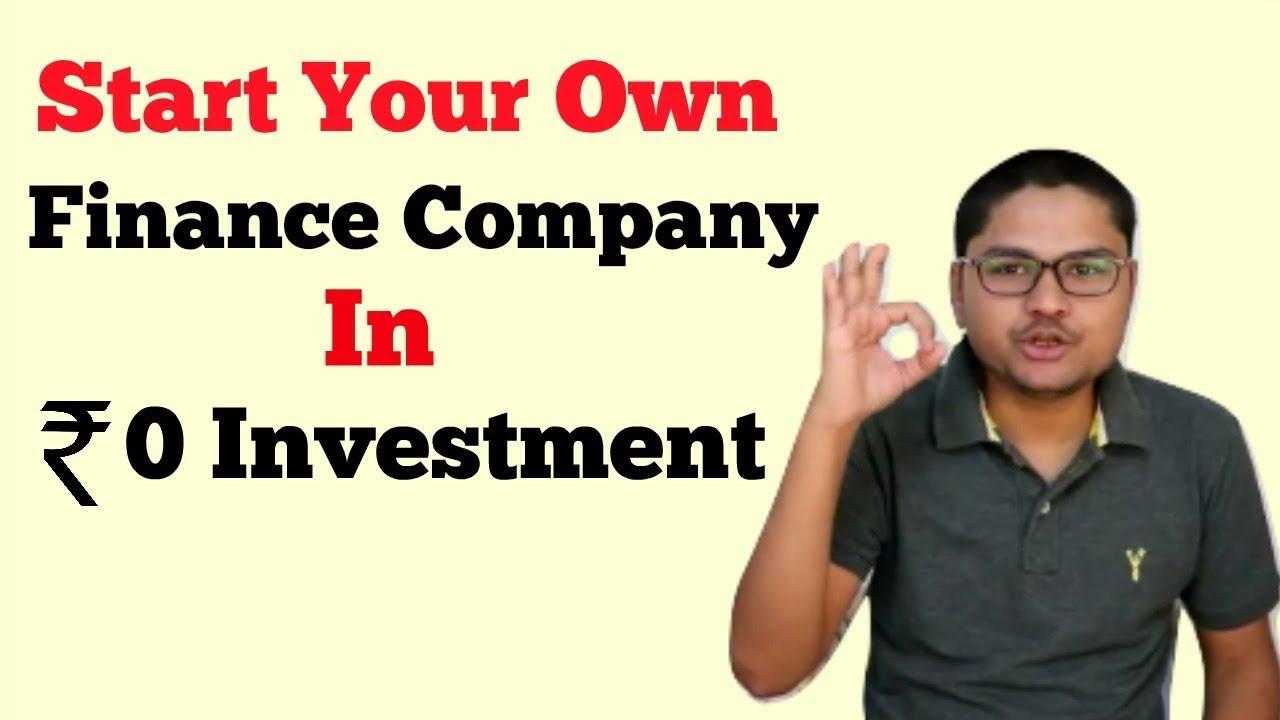 बिना किसी पूंजी के सुरु करें फाइनेंस कंपनी How To Start Finance Company thumbnail