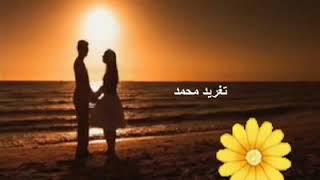 مازيكا عثمان حسين غرد الفجر الشاعر السعوي حسن عبدالله القرشي تحميل MP3