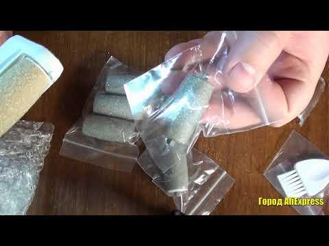 Аккумуляторная пилка для пяток пилинг. Перезаряжаемый аппарат для удаления каллусов