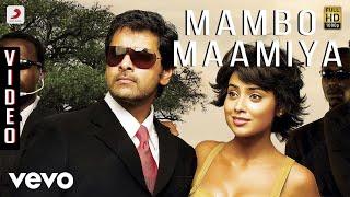 Mambo Maamiya  Vikram, Rita