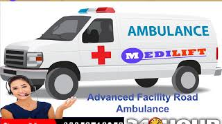 Avail Top-Class Emergency Ambulance Service in Saguna More
