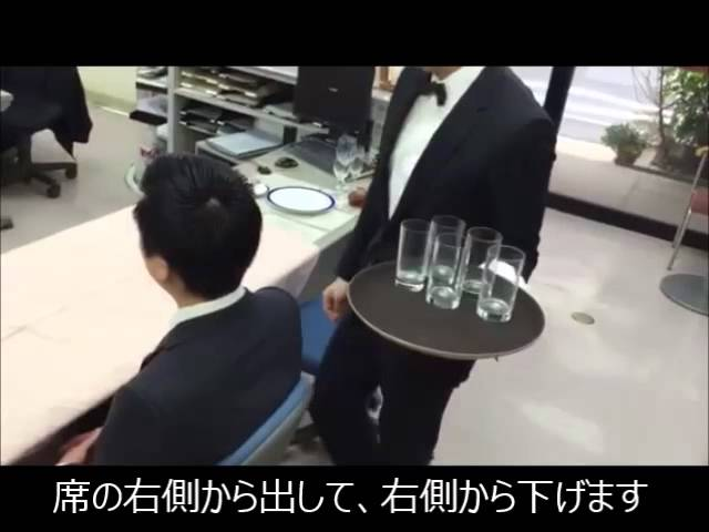 トレーサービス Skills waiter is required (how to hold the tray)