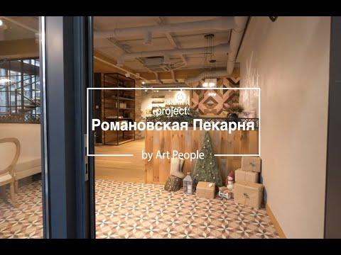 Видео Арт Пипл f6_DQt_-usA