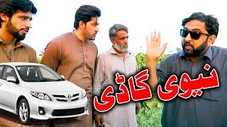 Nawe Gadi Funny Video By PK Vines 2021 | PK TV