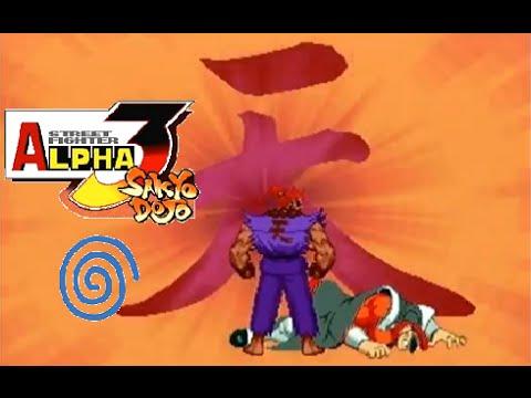 street fighter alpha 3 dreamcast rom