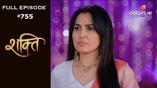 Shakti - 17th April 2019 - शक्ति - Full Episode