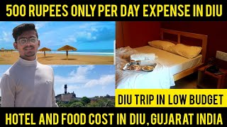 Diu & Daman tour plan in low budget    only 500 ruppes😮 per day   hotel,food,wateractivities #2021  