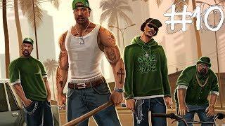 Grand Theft Auto: San Andreas ПРОХОЖДЕНИЕ #10
