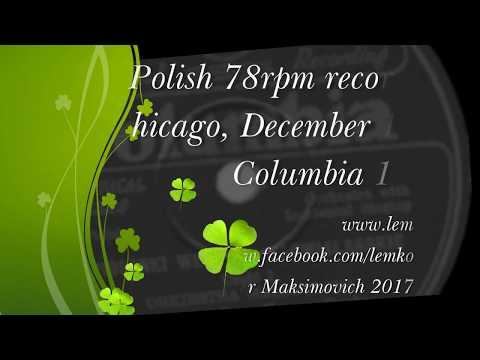 Polish 78rpm recordings, 1927. Columbia 18239-F. Piosenki weselne nadwiślańskie