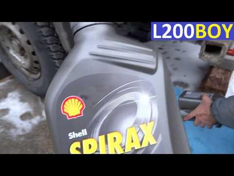 Mitsubishi L200/Triton Rear Diff Oil Change | Raptor's