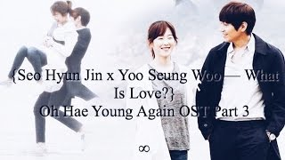 Seo Hyun Jin & Yoo Seung Woo - What Is Love? [han | rom | eng] (Oh Hae Young Again OST)
