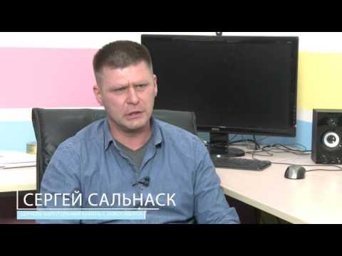 """Сергей Сальнаск """"Свидетельство об усыновлении """""""